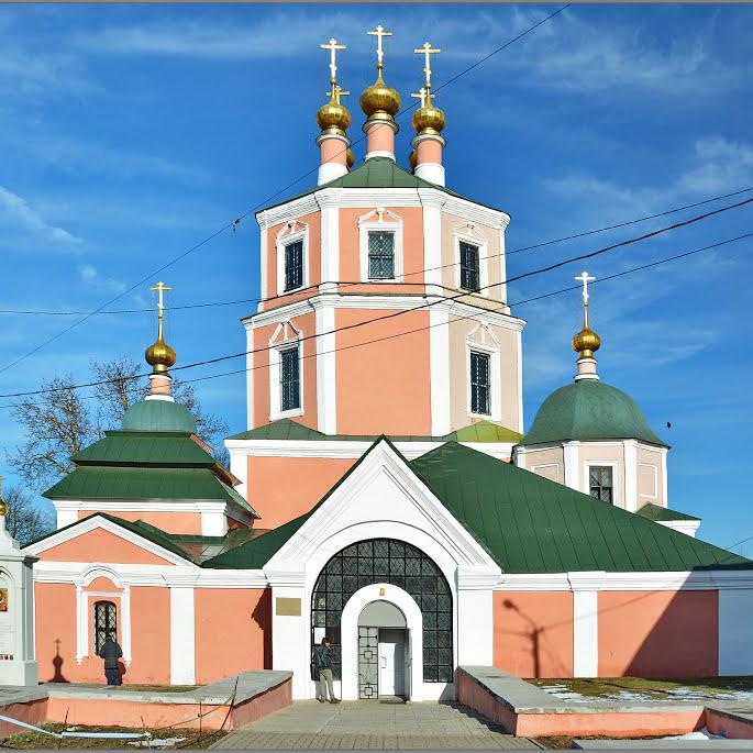 Церковь иконы Божьей Матери Гагарин